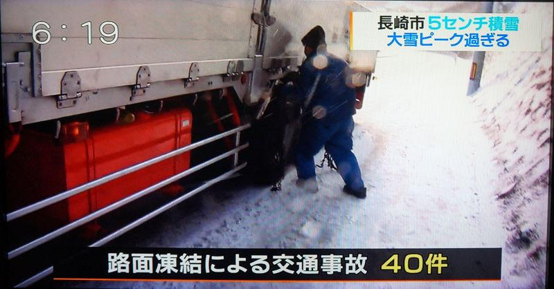 長崎 積雪 6.JPG