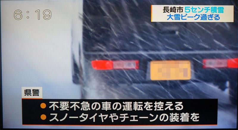長崎 積雪 8.JPG