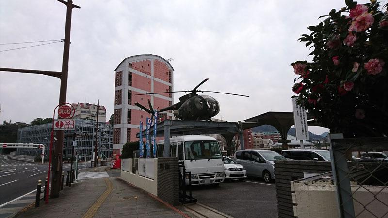 雲仙・普賢岳噴火活動ヘリ 1.JPG