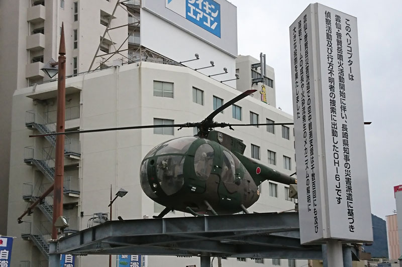 雲仙・普賢岳噴火活動ヘリ 2.JPG