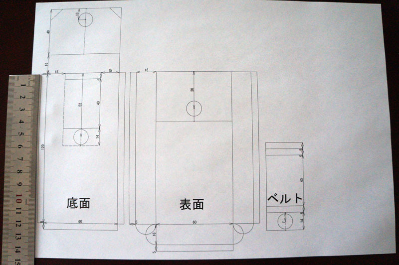 EMILIケース作製 4.JPG