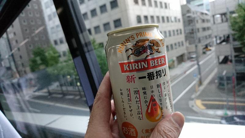 KIRIN 新一番搾り.JPG