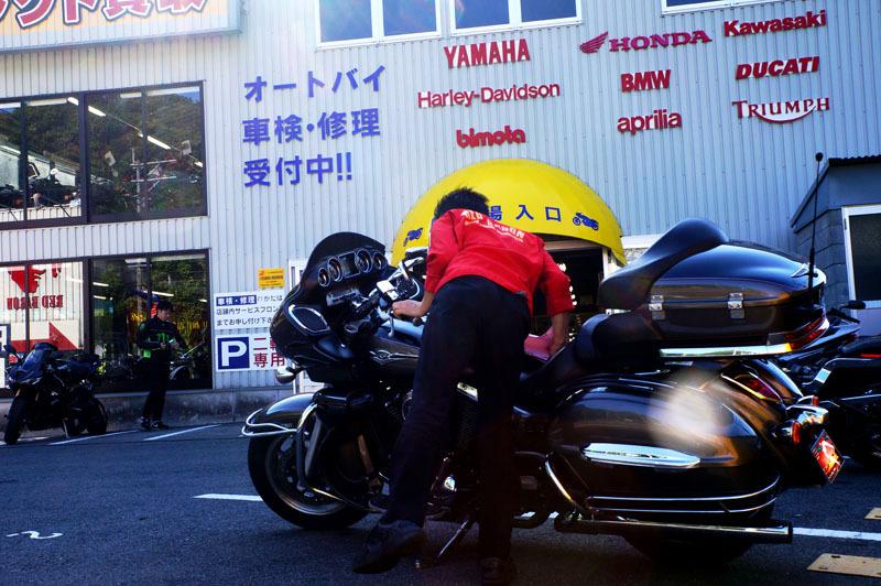 Kawasaki VN1700 VOYAGER ABS 7.JPG