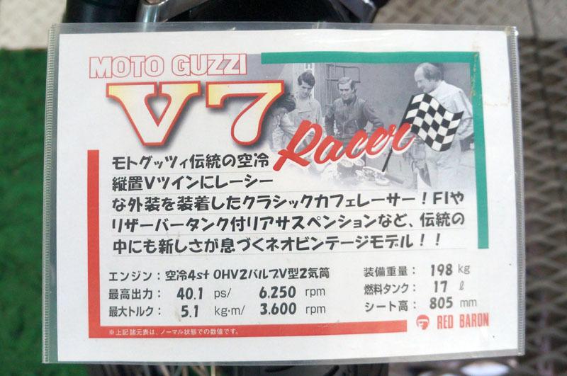 MOTO GUZZI V7 1.JPG