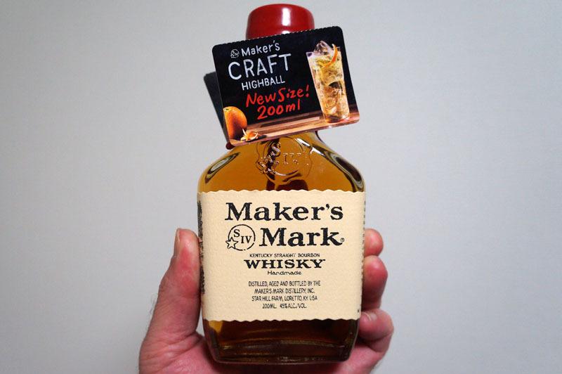 Maker's Mark.JPG