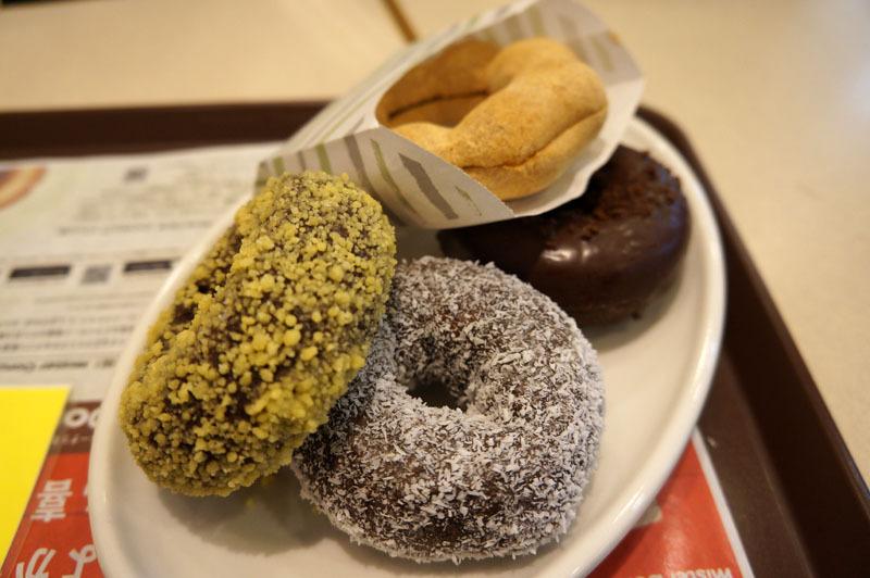 Mister Donut 1.JPG