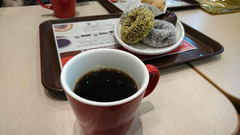 Mister Donut 2.JPG