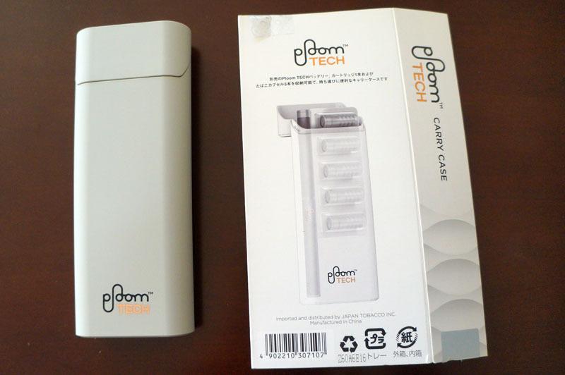 Ploom TECH 7.JPG
