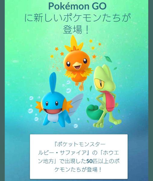 Pokémon GO.jpg