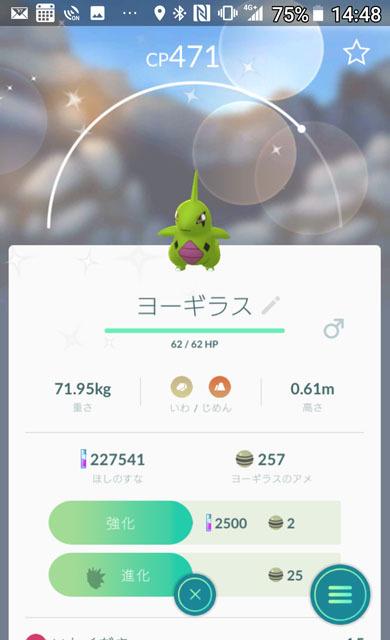 Pokémon GO コミュニティ・デイ 2.jpg