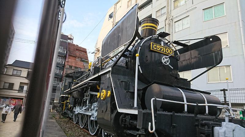 SLと長崎 C57型蒸気機関車 5.JPG
