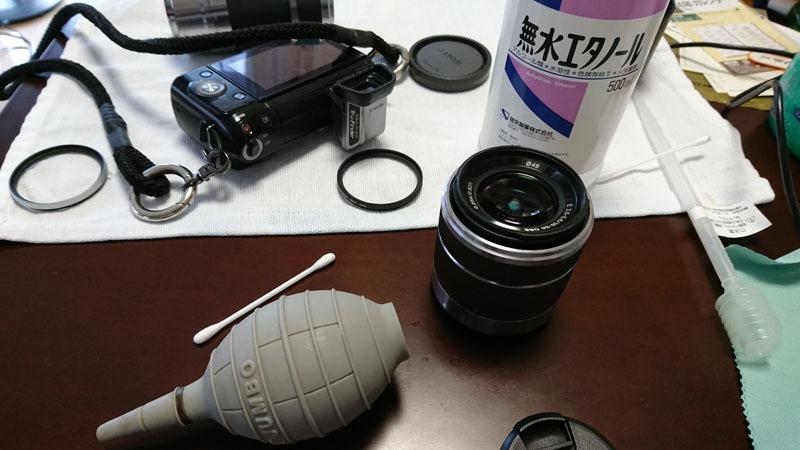 SONY NEX-F3 1.JPG