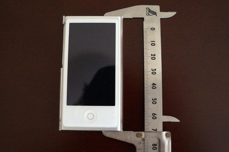 iPod nano 1.JPG