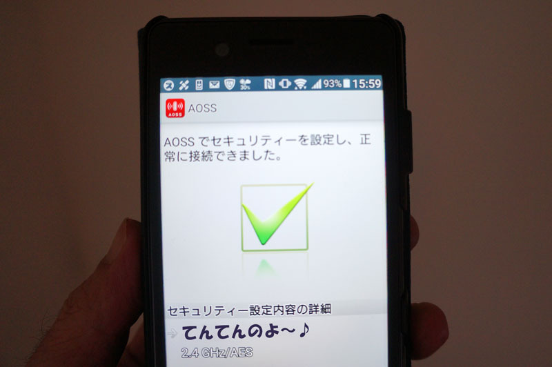 AOSS for Android 5.JPG