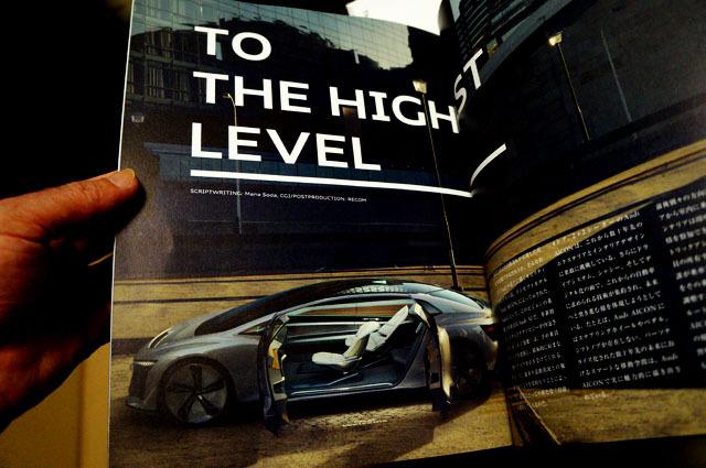 Audi (7).JPG