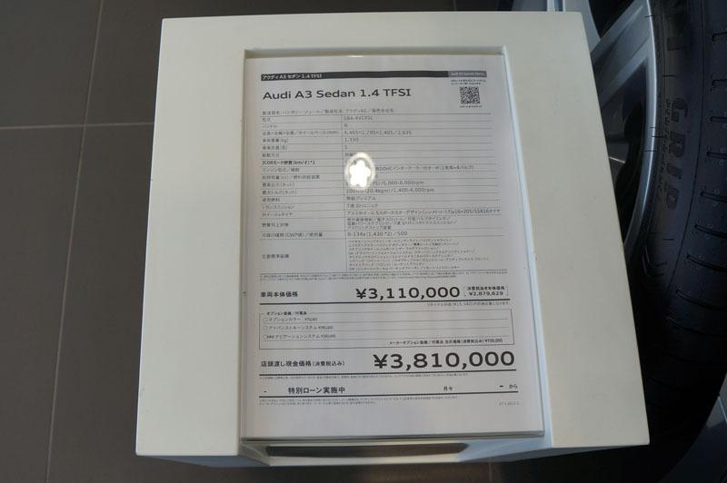 Audi A3 Sedan 2.JPG