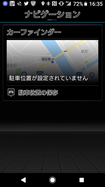 Audi カーファインダー (1).jpg