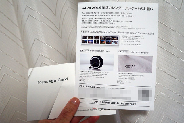 Audi calendar (2-2).JPG