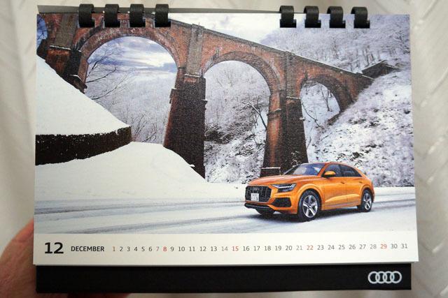 Audi calendar (3).JPG