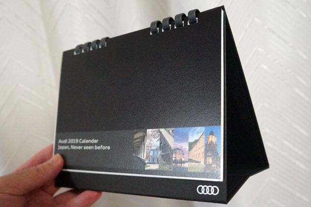 Audi calendar (4).JPG