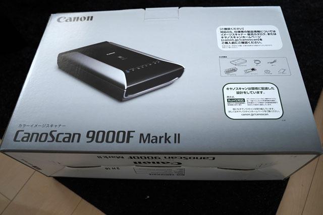 CanoScan 9000F Mark II (1).JPG
