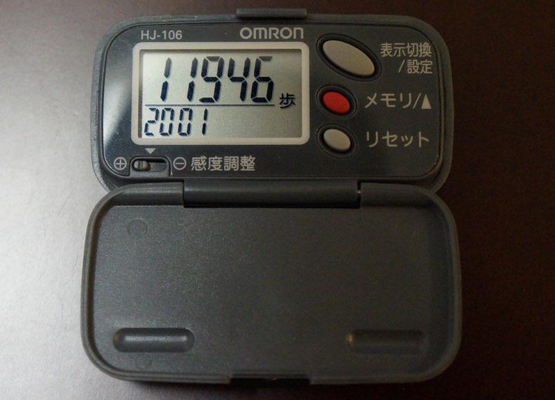 DSC07948.JPG