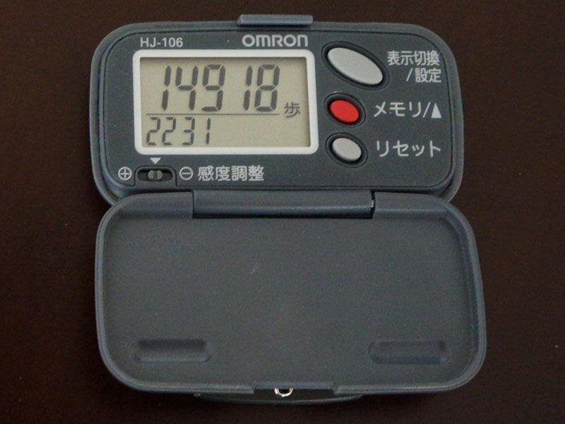 DSC07956.JPG