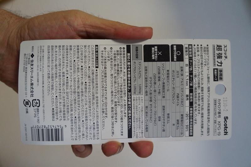 DSC09454.JPG