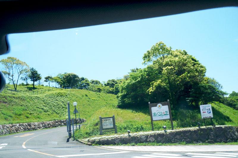 あぐりの丘 1.JPG