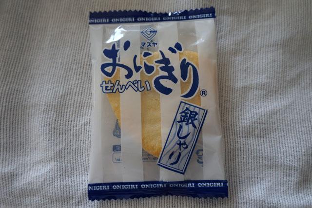 おにぎりせんべい 銀しゃり (1).JPG