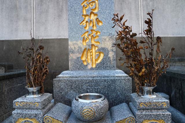 お墓参り (3).JPG