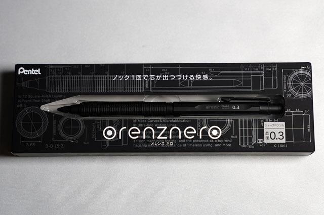 ぺんてる シャープペン オレンズネロ 0 (1).JPG