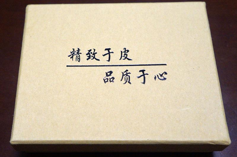 アウディ SWITCHBLADE KEY 1.JPG
