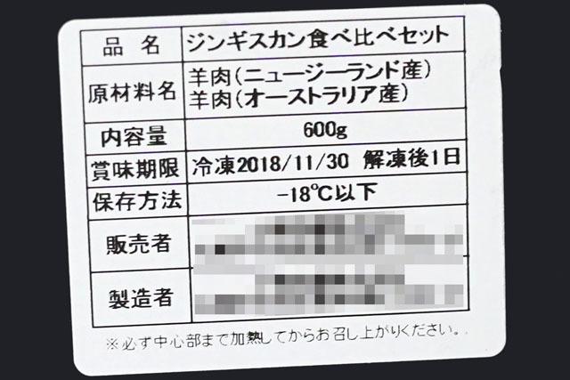 アサヒ 懸賞 (4).JPG