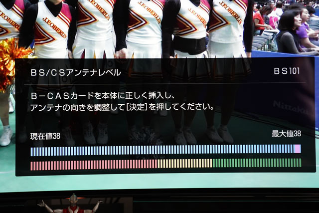 アンテナケーブル (7).JPG