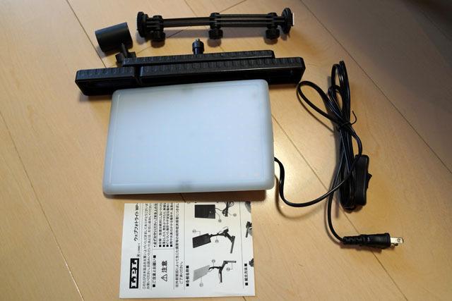 ウェブフォトライト WT-960 1.JPG