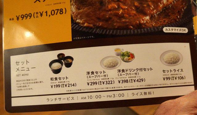 ジョイフル (2).JPG