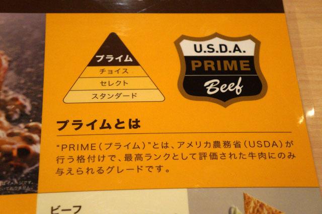 ジョイフル (4).JPG