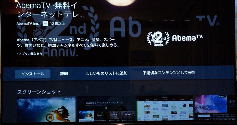 ソニー テレビ ブラビアA1シリーズ 5.JPG