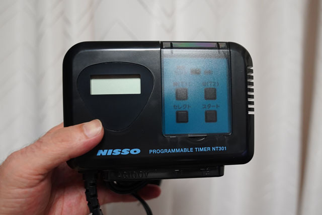 ニッソー プログラムタイマーNT-301 (3).JPG