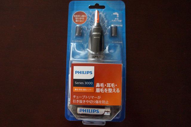 フィリップス 鼻毛・耳毛・眉毛トリマー電池式 1.JPG