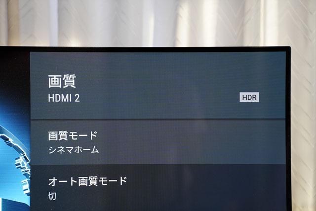 ブルーレイディスクレコーダー BDZ-FT1000 (11).JPG
