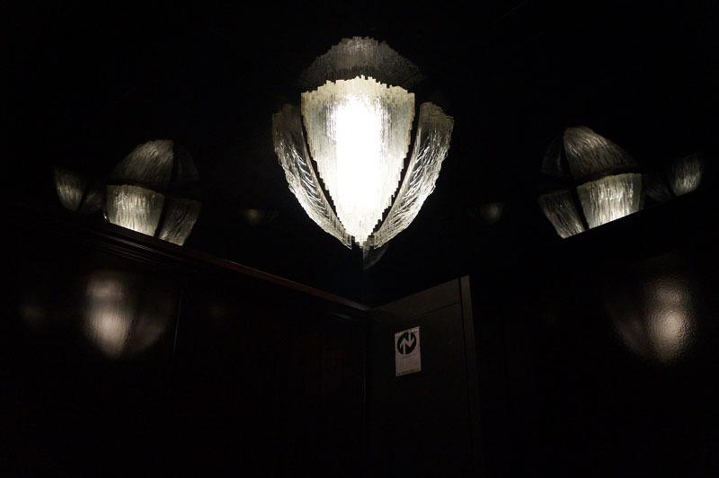 ホテルグランヴィア京都 1.JPG