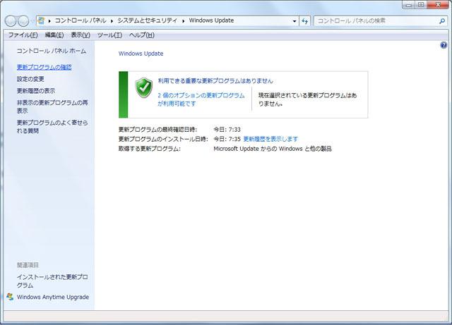 マイクロソフト 和暦対応 (1).jpg