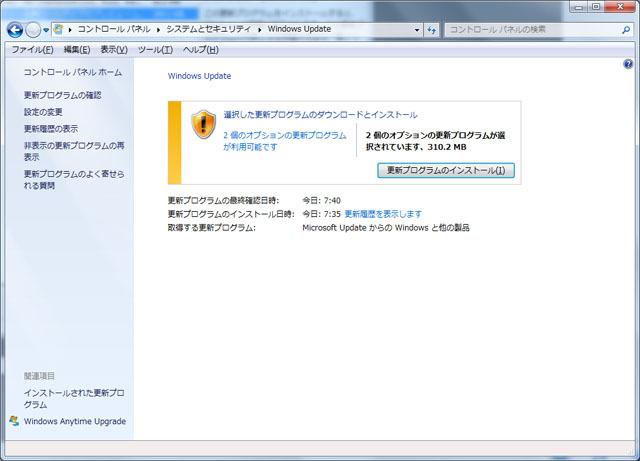 マイクロソフト 和暦対応 (3).jpg