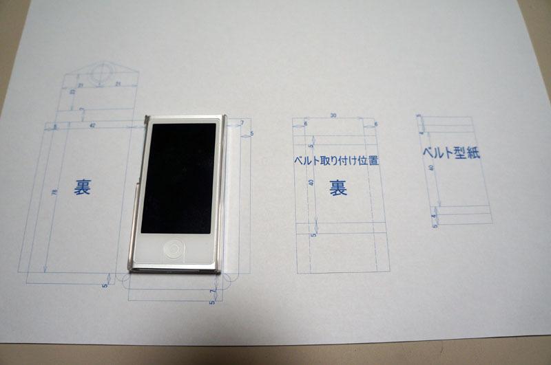 レザークラフト 7.JPG