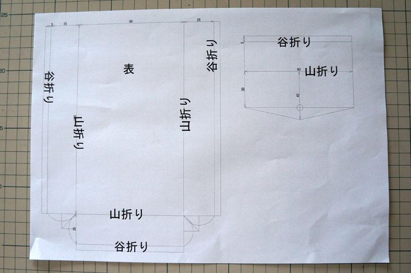レザークラフト-図面-1.JPG