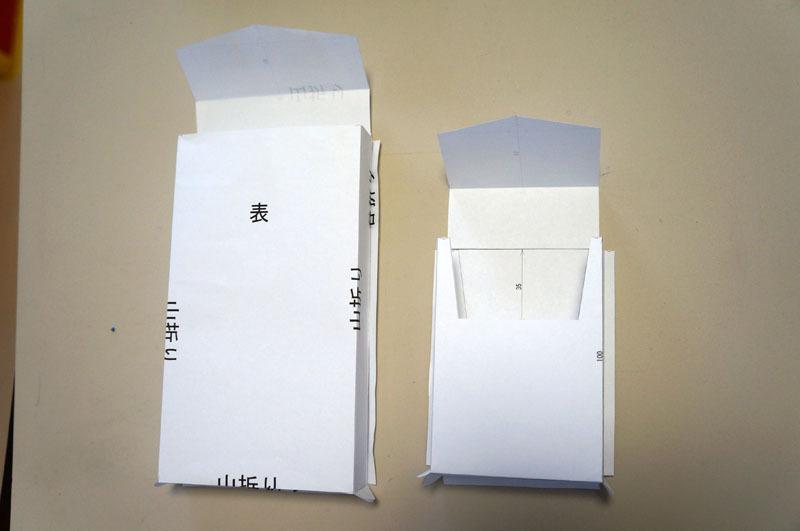 レザークラフト-図面-4.JPG