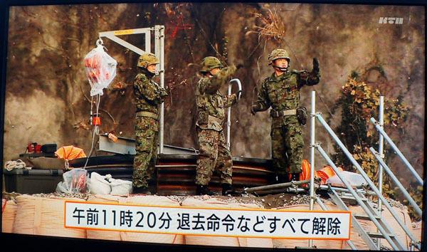 不発弾処理 4.JPG