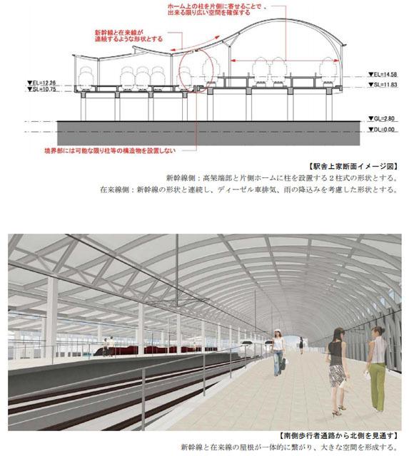 九州新幹線・長崎ルート (9).jpg